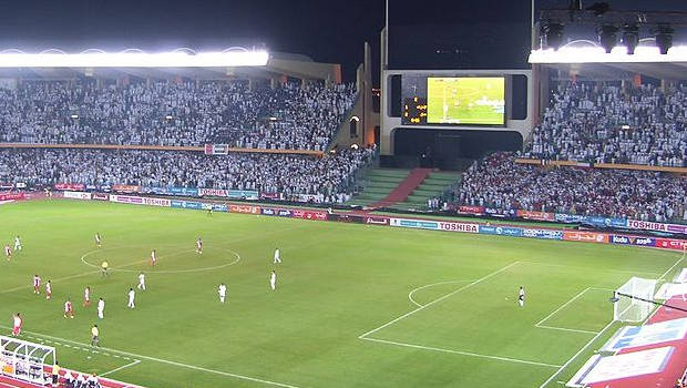 StadionAbuDhabi_Wikipedia